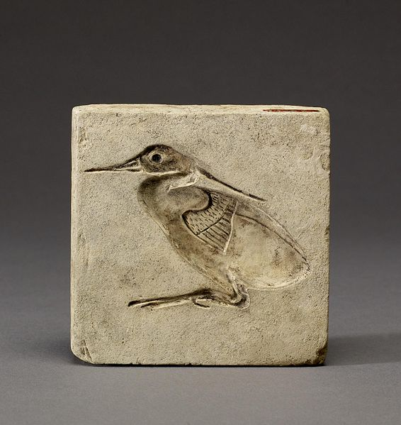 চিত্র:Egyptian - Mold for a Heron Plaque - Walters 22284 (2).jpg