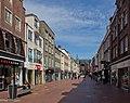 Eindhoven Demer.jpg
