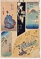Ejiri, Fuchu, Mariko, Okabe, Fujieda (5759417772).jpg