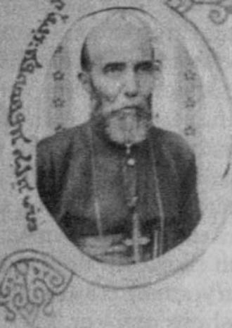 Eliya Abuna - Eliya Abuna, ca. 1920