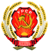 Emblem of the Ukrainian SSR (1937-1949).png