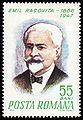 Emil Racovita (timbre roumain).jpg
