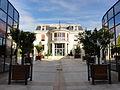 Enghien-les-Bains - Hotel-de-Ville 01.jpg