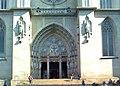 Entrada catedral da sé sp.jpg