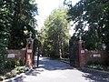 Entrance gate to Kenwyn, Richmond, Virginia.jpg
