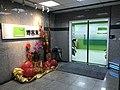 Entrance of books-com-tw headquarters 20200130a.jpg