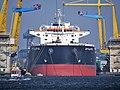 Eptalofos (ship, 2007) Mercuriushaven, Port of Amsterdam.jpg
