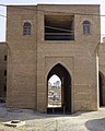 Erbil - portal to the city.jpg