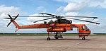 Erickson Sikorsky S-64 Skycrane N163AC – Moncton CYQM – (2017-08-23).jpg