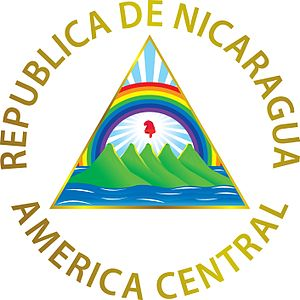 Coat of arms of Nicaragua - Version Used (1971-1999)