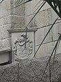 Escudo heraldico - panoramio (87).jpg