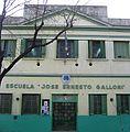 Escuela 10 DE 17 (6)2.jpg