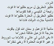 Proverbios árabes Wikiquote