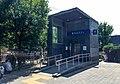Exit C lift of Yuanmingyuan Park Station (20170707140140).jpg