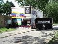 FC St Pauli Gift Shop.jpg