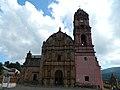 Fachada Principal Santuario del Carmen.jpg