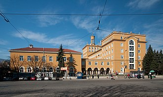 The Faculty of Chemistry and Pharmacy of Sofia University Faculty of Chemistry Sofia University.jpg