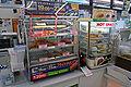 Fast foods of FamilyMart.jpg