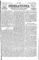Federațiunea 1872-01-16, nr. 7.pdf