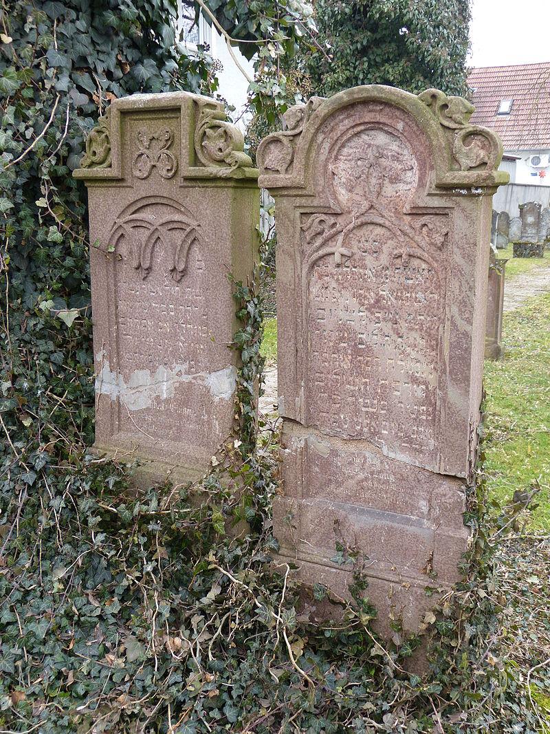 Fellheim Jüdischer Friedhof 09.JPG