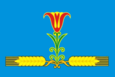 Flag of Amginsky rayon.png