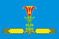 Flag of Amginsky rayon.png