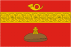 Flag of Basmannoe (municipality in Moscow).png