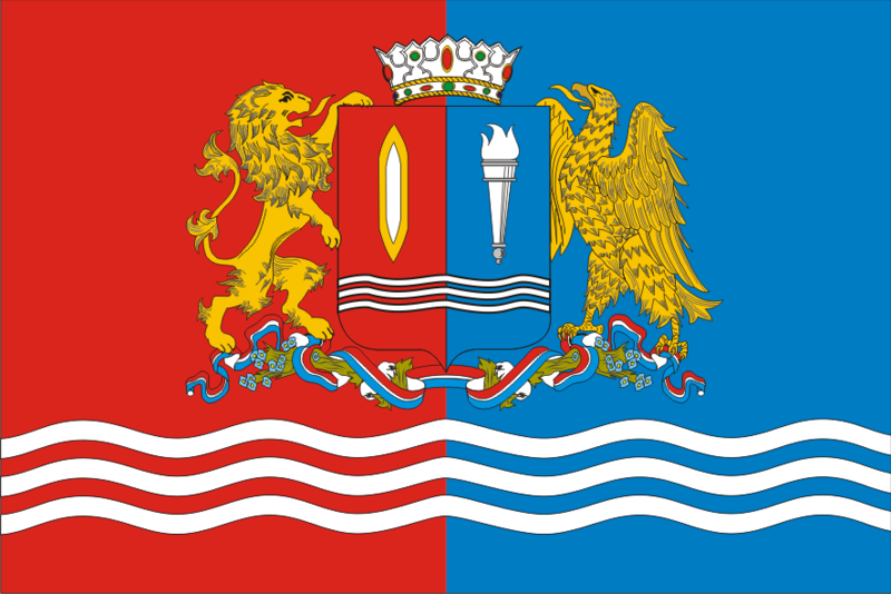 File:Flag of Ivanovo Oblast.png