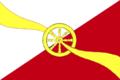 Flag of Raduzhsky (Stavropol krai).png