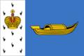 Flag of Vyshny Volochyok (Tver oblast).png