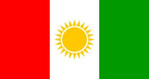 North Eastern Province, Sri Lanka - Image: Flag of the Northeast Province (Sri Lanka)