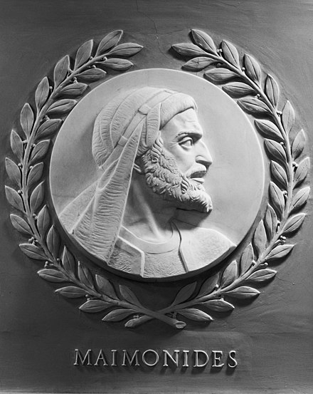 Bas relief of Maimonides in the U.S. House of Representatives. Flickr - USCapitol - Maimonides (1135-1204).jpg
