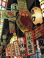 Flickr - yeowatzup - Nishiki Shotengai, Kyoto, Japan.jpg