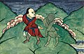 Folk Tales from Tibet - The young mussulman pursued by his own shadow.jpg