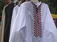 Folklore of Sanok, 2010 1.JPG