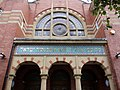 Former Synagogue, Eskdale Road, Jesmond - geograph.org.uk - 3599966.jpg
