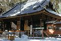 Found Photo - Japan - Nikko - Tōshō-gū Shrine 4.tif (33465490014).jpg