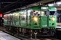 Fuchi1135300.jpg