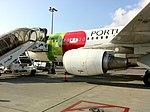 Funchal Madera Airport - 09.jpg