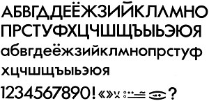 Futura (typeface) - Cyrillic variant of the Futura typeface made for the Summer Olympic Games Moscow 1980.