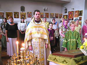 Paraklesis - Russian Orthodox priest leading a Moleben on the patronal feast day, Holy Protection Church, Düsseldorf.