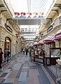 GUM Department Store - panoramio.jpg