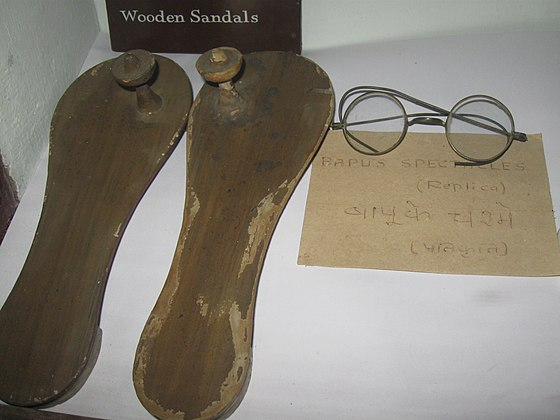 Bapu's sandals and spectacles (replica)