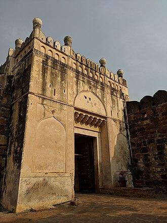 Gandikota - Image: Gandikota Fort Entrance