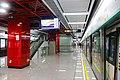 Gaozeng Station Platform 3 2018 01.jpg