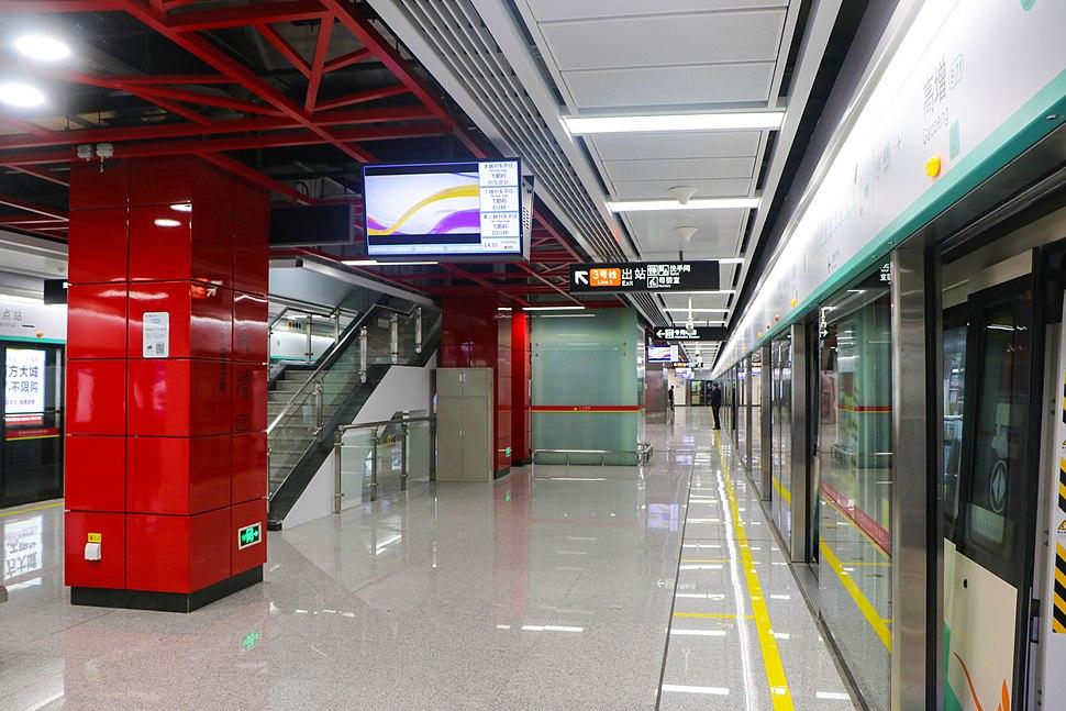 Gaozeng Station Platform 3 2018 01
