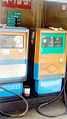 Gas Station machine (Korea National Oil Corporation ; SK).jpg