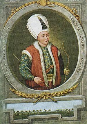 Osman II - Image: Genç Osman