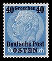 Generalgouvernement 1939 8 Paul von Hindenburg.jpg