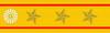 Rangabzeichen des Generalissimus (Japan).png